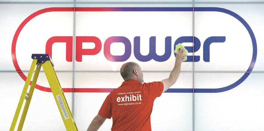 npower-lightbox